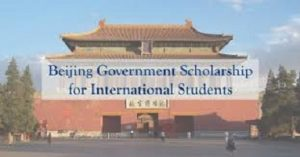 Beijing Government Scholarships for International Students