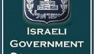 Government of Israel MFA Scholarships