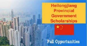 Heilongjiang Provincial Government Scholarship