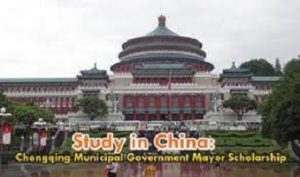 Chongqing Municipal Government Scholarship for Non-Chinese
