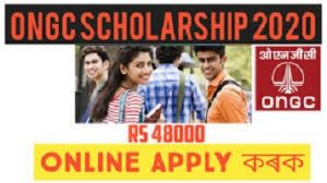 ONGC Scholarship 2020 Application