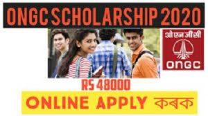 ONGC Scholarship 2021 Application