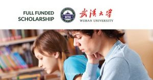 Wuhan University Scholarship 2020 in China