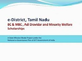 E-District Scholarship 2021