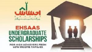 Ehsaas scholarship aim to eliminate this source of unequal access.