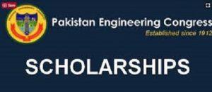 PEC Scholarship 2020