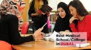 Top Medical Colleges in Dubai