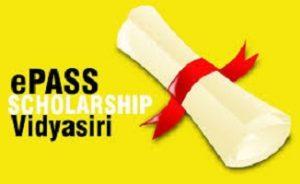 Vidyasiri Scholarship 2020