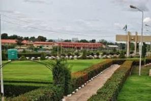 Gombe State University GSU cut off mark 2020