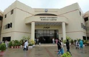 BAHRIA UNIVERSITY SCHOLARSHIP 2021